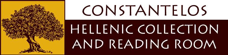 Constantelos Hellenic Collection and Reading Room