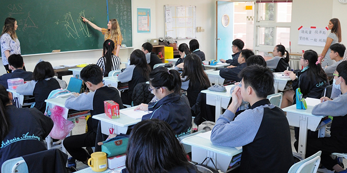 Math Students Learn and Teach in Taiwan
