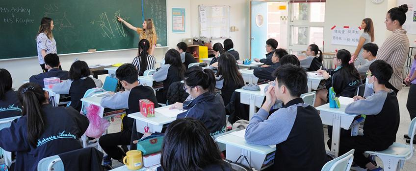 teaching in taiwan